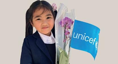 Associazione Le Cicogne al fianco di Unicef